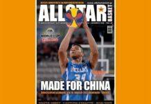 ΑllStar Basket 353