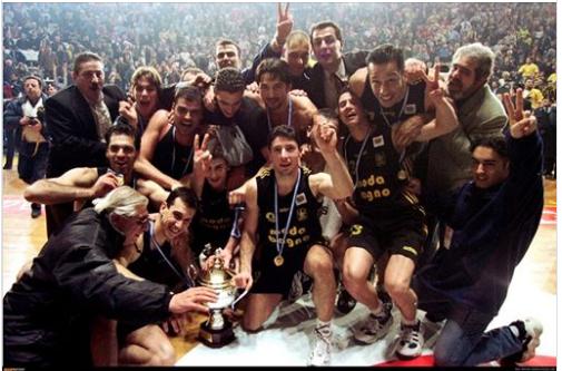 Άρης 1998
