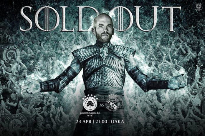 Sold Out Παναθηναϊκός-Ρεάλ