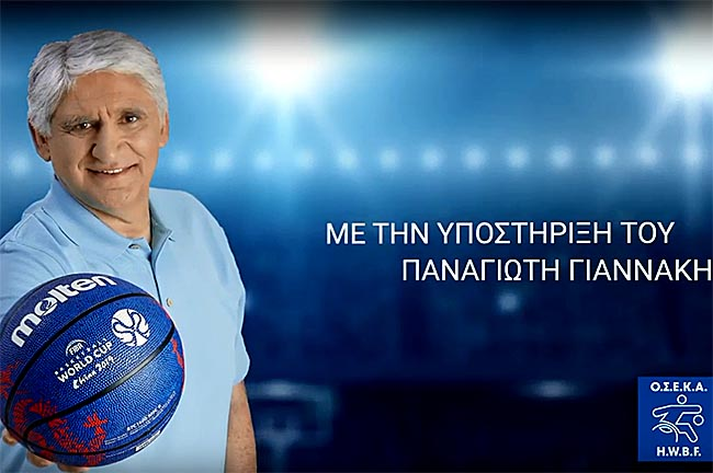 Γιαννάκης