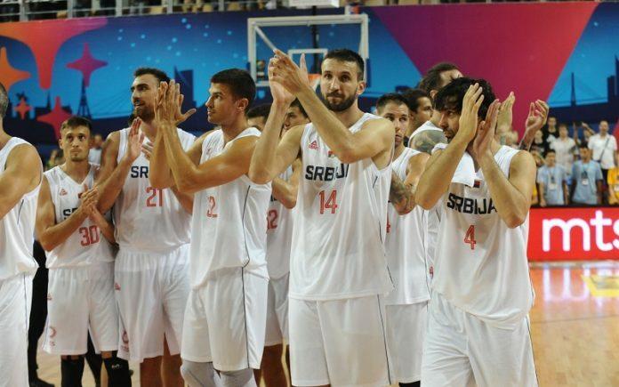 Σερβίας
