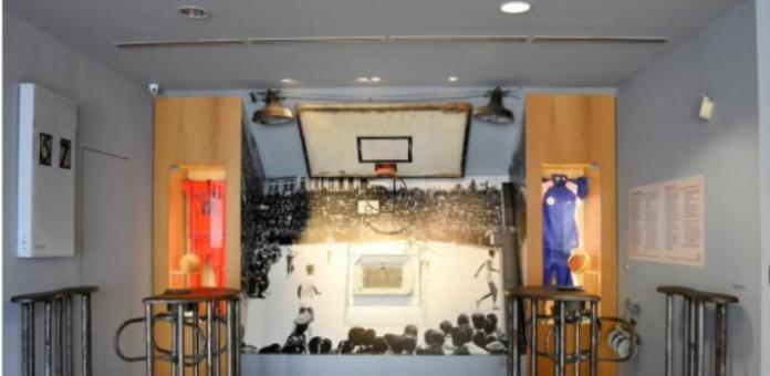 Μουσείο ΧΑΝΘ