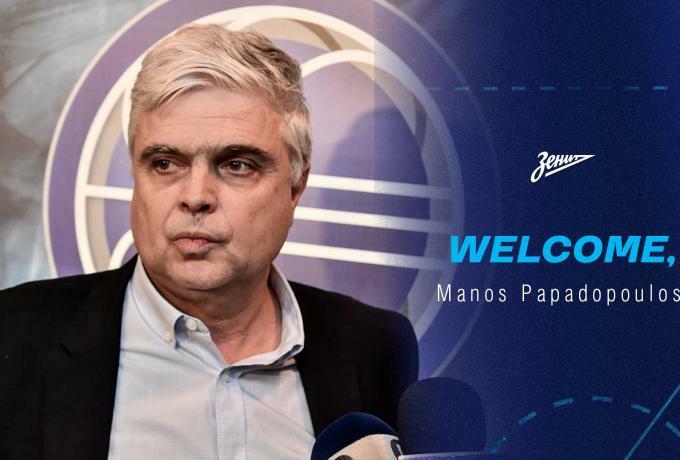 Μάνος Παπαδόπουλος, Ζενίτ