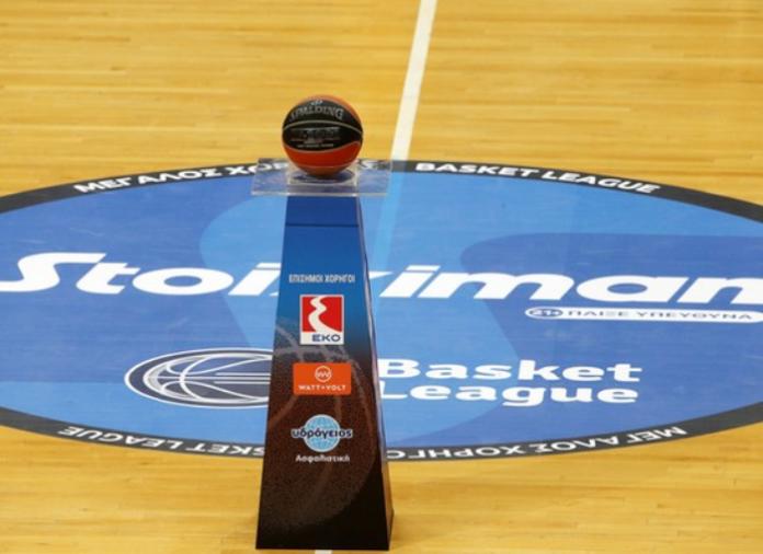 Stoiximan Basket League ΕΣΑΚΕ μπάλα