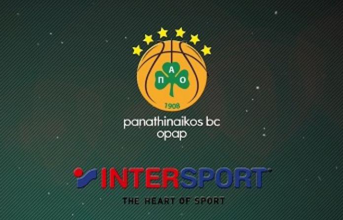 Παναθηναϊκός INTERSPORT