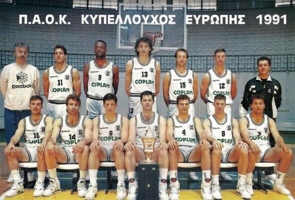ΠΑΟΚ 1991
