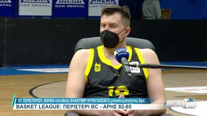 Ντραγκίσεβιτς