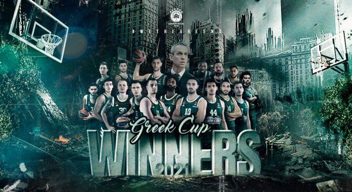 2021 - Κυπελλούχος Ελλάδος ο Παναθηναϊκός ΟΠΑΠ